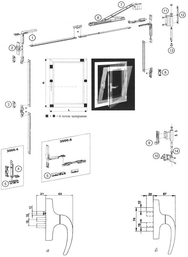 Фурнитура для пластиковых окон и дверей 2 (044) 361-34-36 пл.