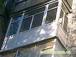 Остекление балконов и лоджий с выносом, цены на балконы с вы.